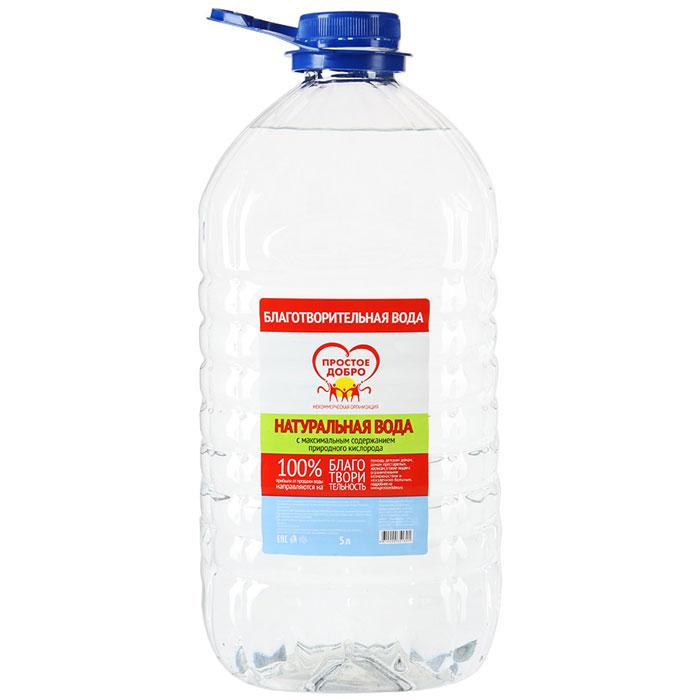 Простое Добро вода питьевая артезианская негазированная, 5 л4610000351208Натуральная вода с максимальным содержанием природного кислорода.
