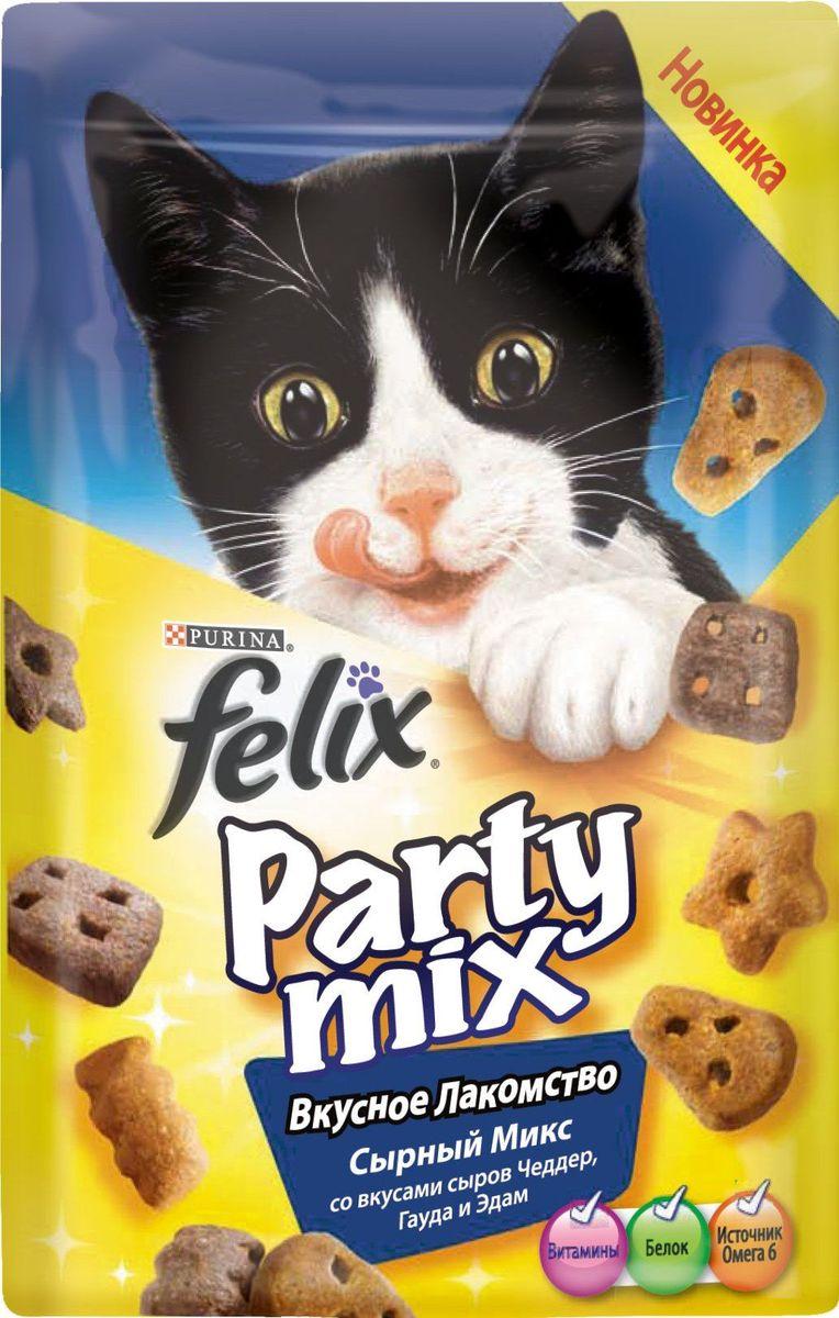Лакомство для кошек Felix Party Mix. Сырный микс, со вкусами сыров чедер, гауда и эдам, 20 г55865Вкусное лакомство Felix Party Mix. Сырный микс – это дополнение к ежедневному рациону вашего питомца. Такое лакомство содержит три вкуса ароматных гранул с аппетитной текстурой. Лакомство Felix Party Mix. Сырный микс содержит белок, витамины и Омега 6 жирные кислоты.Товар сертифицирован.