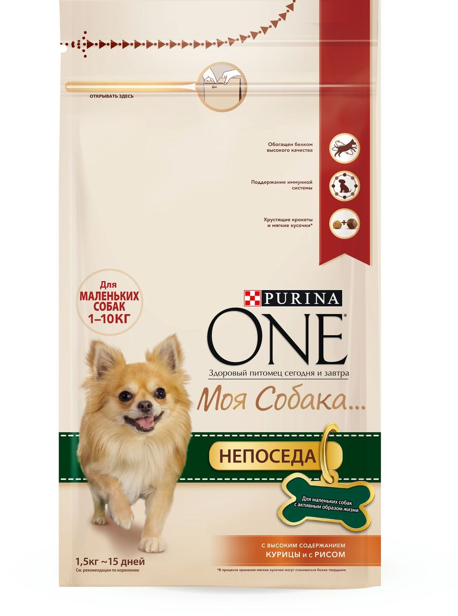 Корм сухой Purina One Мини Моя Собака…Непоседа, с курицей и рисом, 1,5 кг57924Корм сухой Purina One Мини Моя Собака…Непоседа - вкусное сочетание хрустящих крокетов и мягких кусочков с высоким содержанием курицы, отличается высоким уровнем протеинов, которые обеспечивают необходимый заряд энергии и поддержание крепкой иммунной системы. Товар сертифицирован.