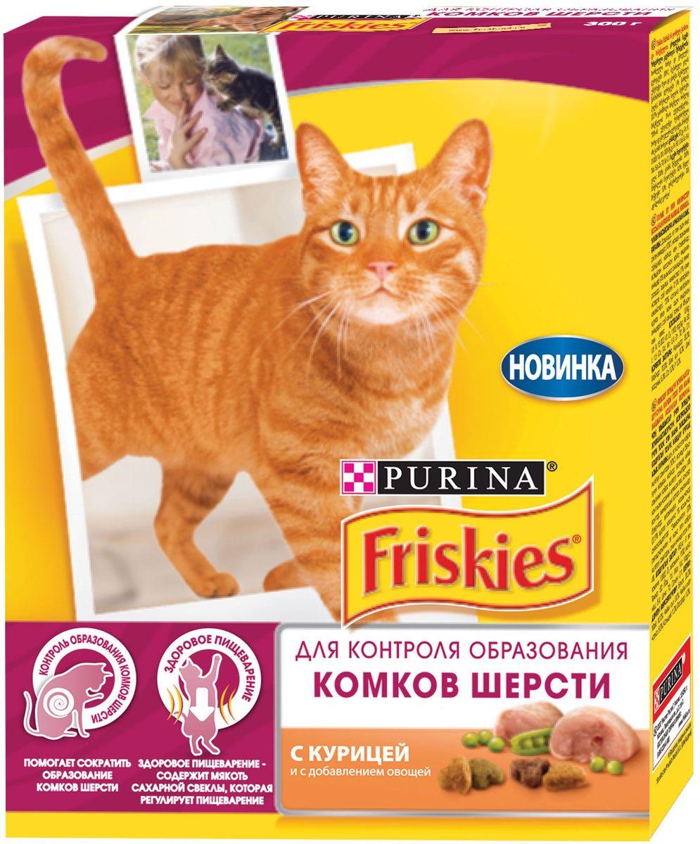 Корм сухой Friskies для взрослых кошек, для контроля образования комков шерсти, с курицей о с добавлением овощей, 300 г