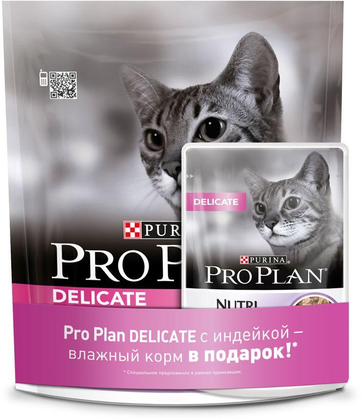 Корм сухой Pro Plan Delikate для кошек с чувствительным пищеварением и привередливых к еде, с индейкой, 400 г59254Для взрослых кошек с чувствительной системой пищеварения или привередливых в еде. PRO PLAN® Delicate – сбалансированный корм для кошек, который сочетает все основные питательные вещества, включая витамины и минералы.МЕ/кг: витамин A: 32 600; витамин D3: 1 060; витамин E: 720. Мг/кг: витамин C: 140; железо: 60; йод: 1,9; медь: 11; марганец: 15; цинк: 140; селен: 0,12. С антиокислителями. Белок: 40%, жир: 18%, сырая зола: 7%, сырая клетчатка: 0,5%.