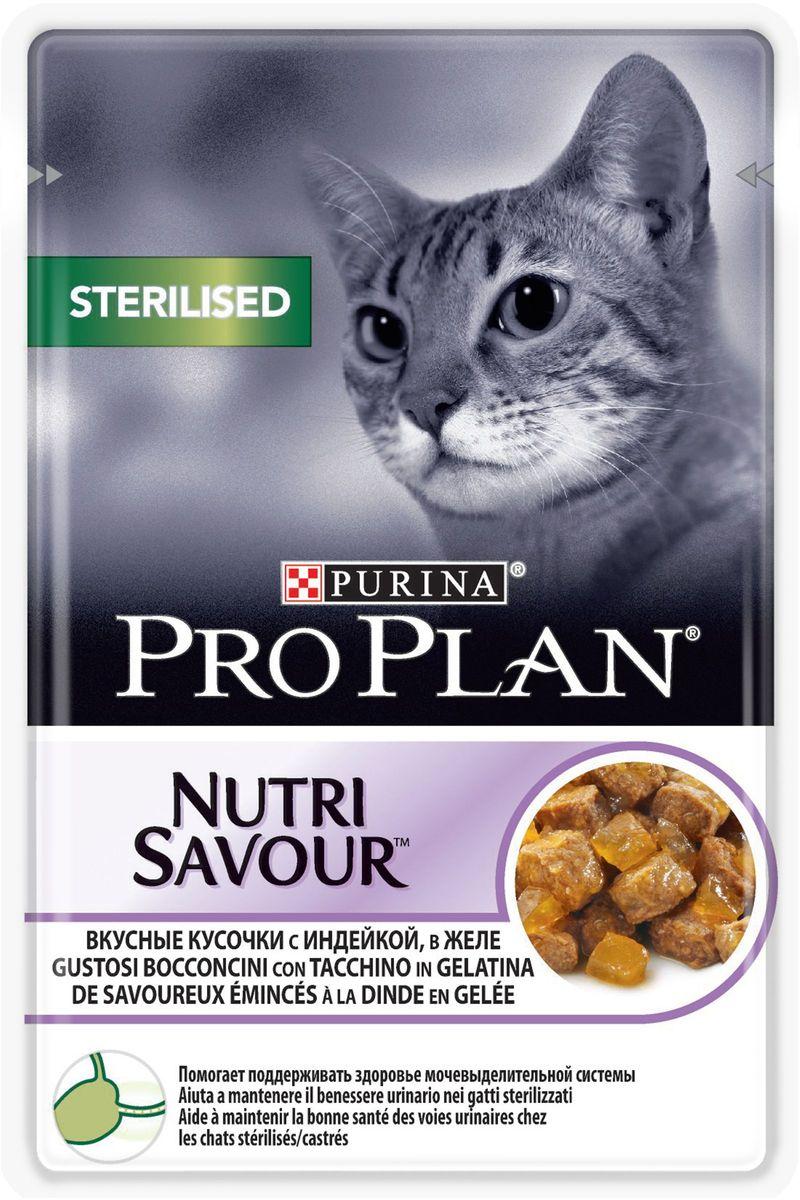 Консервы Pro Plan Sterilised, для взрослых стерилизованных кошек и кастрированных котов, с индейкой, 85 г
