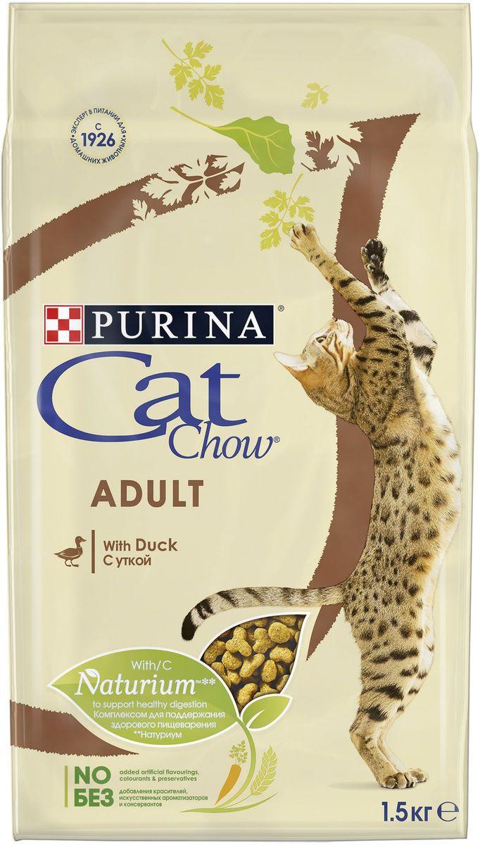 Корм сухой Cat Chow Adult для взрослых кошек, с уткой, 1,5 кг62618Корм сухой Cat Chow Adult - это полнорационный, сбалансированный корм, в котором есть все необходимое, чтобы жизнь вашей кошки была здоровой и естественно прекрасной. Корм отличается высоким содержанием домашней птицы и включает Naturium - особое сочетание волокон из натуральных источников, а также источник натурального пребиотика, который поддерживает здоровое пищеварение кошки. Это позволяет ей питаться с большей пользой. Корм содержит натуральные ингредиенты (петрушка, шпинат, морковь, цельные зерна злаков, цикорий и дрожжи). Товар сертифицирован.