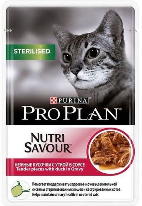 Консервы Pro Plan Sterilised, для взрослых стерилизованных кошек и кастрированных котов, с уткой, 85 г консервы для кастрированных котов и стерилизованных кошек brit мясное ассорти с птицей 340 г