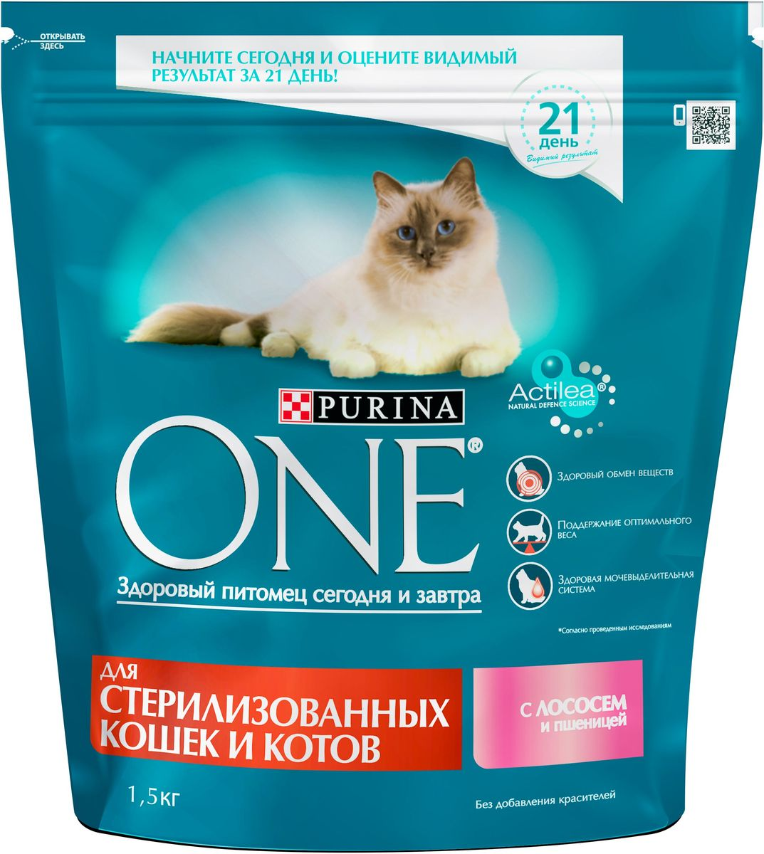 Корм сухой Purina One Sterilized для стерилизованных кошек и котов, с лососем и пшеницей, 1,5 кг64089Состав корма Purina One Sterilized был специально подобран ветеринарами таким образом, чтобы поддерживать здоровый обмен веществ у кошек и котов, прошедших процедуру стерилизации или кастрации. Дело в том, что им требуется меньше калорий для поддержания нормальной жизнедеятельности и активности, чем собратьям с сохраненной половой функцией. Сухой корм для стерилизованных кошек и кастрированных котов Purina One Sterilized с лососем и пшеницей обеспечивает питомцам необходимый уровень насыщения за счет более высокого (на 15% больше) содержания белка по отношению к жиру, чем в других кормах линейки. Благодаря этому удается избежать набора лишнего веса и риска ожирения у питомцев. Добавки: МЕ/кг: витамин А 36960; витамин D3 1120; витамин E 770. Мг/кг: витамин С 160, таурин 780; железо 253; йод: 3,2; медь: 50; марганец: 105; цинк: 428, селен: 0,29.Белок 37,0%, жир 13,0%, сырая зола 7,5%, сырая клетчатка 4,0%. Товар сертифицирован.