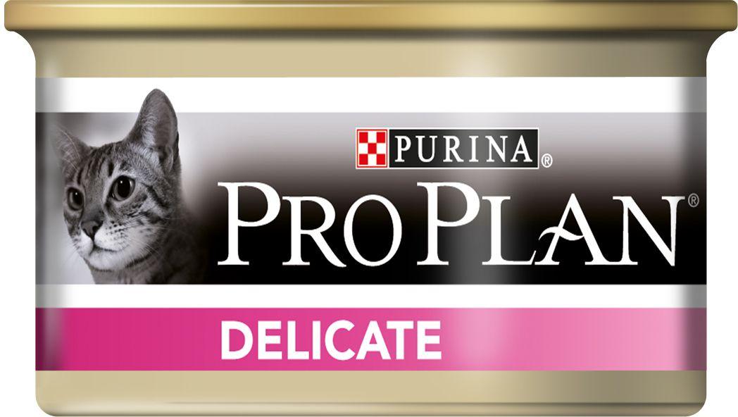 Консервы Pro Plan Delikate, для кошек с чувствительным пищеварением, индейка в соусе, 5 шт х 85 г