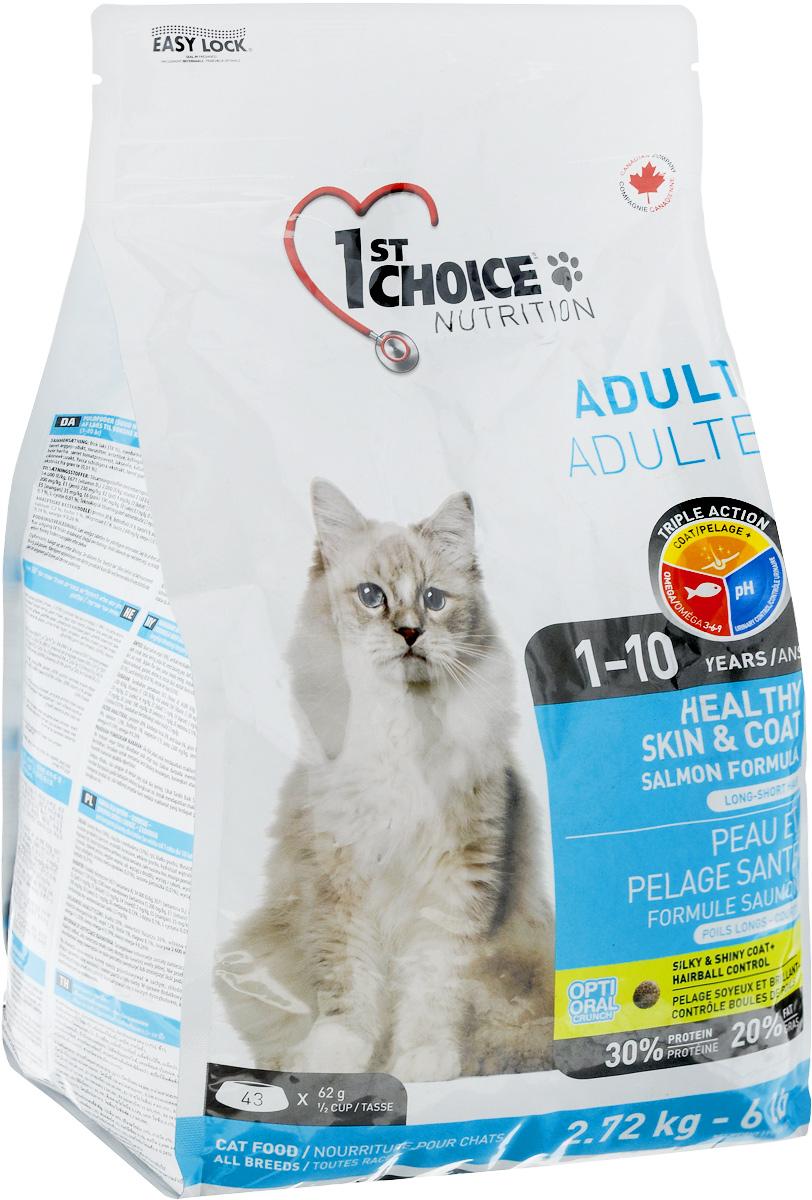"""Корм сухой 1st Choice """"Adult"""" для здоровья шерсти и кожи взрослых кошек, с лососем, 2,72 кг"""