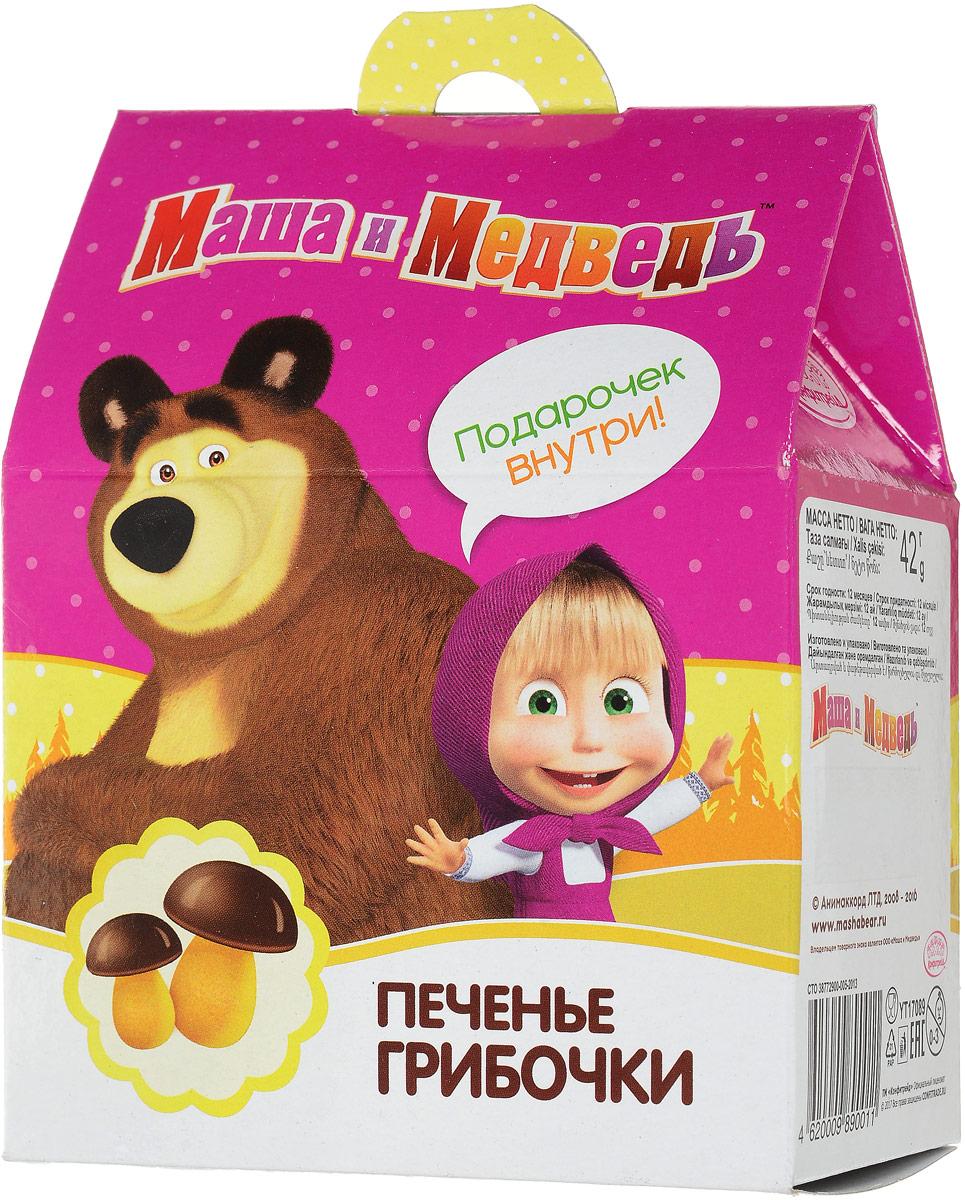 Конфитрейд Маша и Медведь печенье Грибочки с подарочком, 42 гУТ17089Печенье в виде грибочков в пакетике + пазл. Игрушка рекомендуется для детей старше трех лет.Уважаемые клиенты! Обращаем ваше внимание на то, что упаковка может иметь несколько видов дизайна. Поставка осуществляется в зависимости от наличия на складе.
