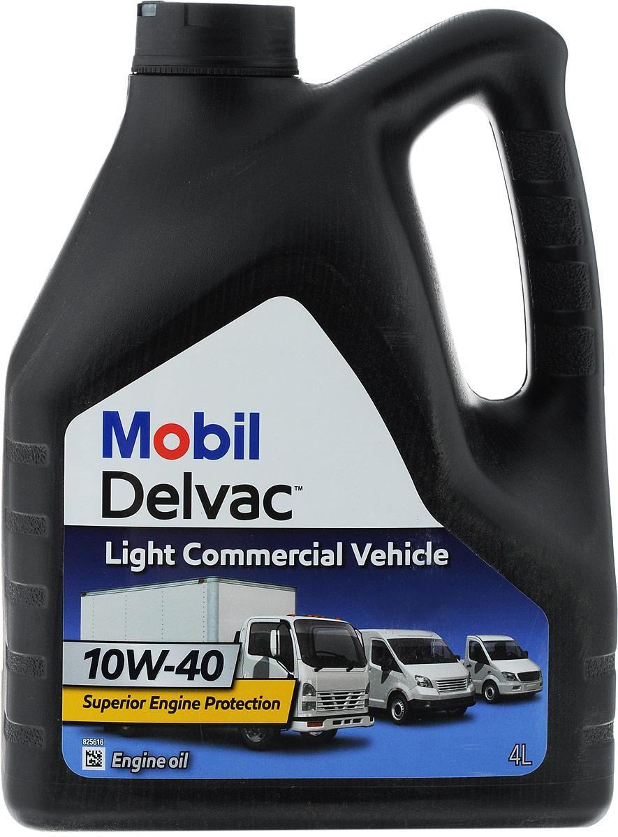 Масло моторное Mobil Delvac LCV, полусинтетическое, класс вязкости 10W-40, 4 л153745Mobil Delvac Light Commercial Vehicle - обеспечивает эффективное смазывание и надежную защиту дизельных и бензиновых двигателей, работающих в тяжелых условиях, характерных для эксплуатации в городском режиме. Данный продукт рекомендуется компанией ExxonMobil для двигателей российского, европейского и американского производства, которыми укомплектованы легкие коммерческие автомобили зарубежного и отечественного производства в том числе автомобили ГАЗ. Особенности: Снижает износ подшипников и способствует более длительным интервалам между заменами моторного масла. Поддерживает чистоту двигателя, что сокращает расходы на техническое обслуживание и продлевает срок службы двигателя. Обеспечивает легкий пуск двигателя и предотвращение износа при эксплуатации в холодных климатических условиях. Продлевает срок службы критически важных компонентов и двигателя в целом. Соответствует или превосходит требования:-Cummins CES 20078/20077/20076, -ACEA E7.Имеет одобрения производителей: - Автодизель (ЯМЗ) ЯМЗ-6-12. Рекомендовано к применению также для требований: -ASEA A2, B2, -API CG-4/CF-4/CF, -Cummins CES 20072/20071.Товар сертифицирован.