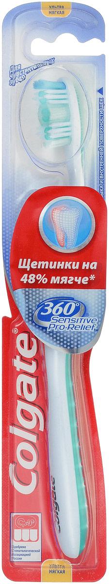 Colgate Зубная щетка 360° Sensitive Pro-Relief, ультрамягкая щетина, цвет: белый, бирюзовыйFCN21191_белый, бирюзовыйЗубная щетка Colgate 360° Sensitive Pro-Relief специально создана для бережной, но эффективной чистки. Ее уникальные мультифункциональные щетинки не только чистят лучше, чем обычная механическая мягкая зубная щетка с ровной подстрижкой щетины. Они значительно меньше давят на чувствительные участки зуба, чем обычная механическая зубная щетка. Мультифункциональное строение щетины вместе с подушечкой для чистки щек и языка чистит зубы, язык, щеки и десны для суперчистоты всей полости рта.