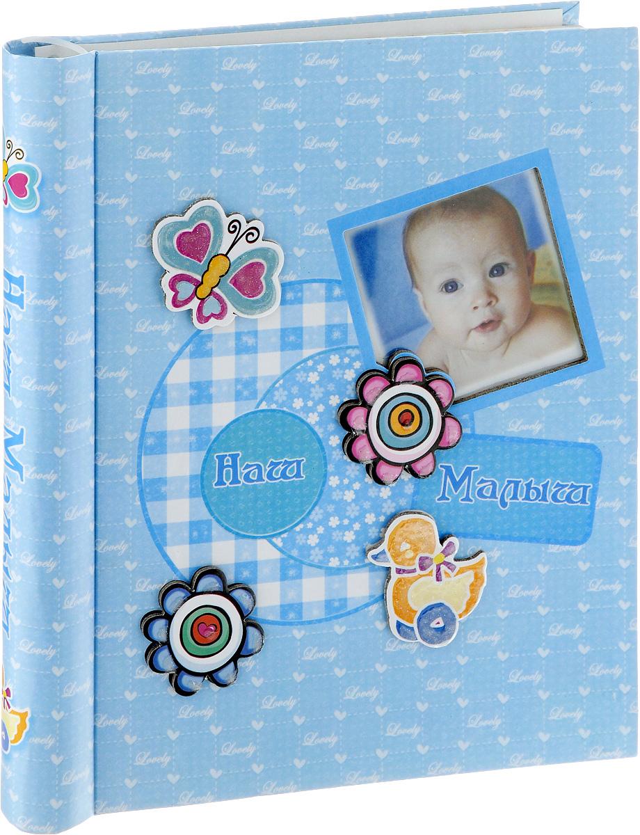 Фотокнига Pioneer Our Baby 3, 20 магнитных листов, цвет: голубой, 23 x 28 см панель для автомагнитолы pioneer
