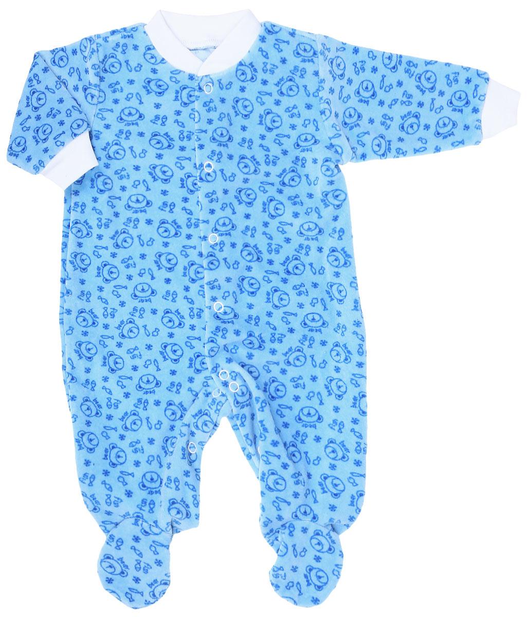 Комбинезон детский Фреш Стайл, цвет: голубой. 55-526. Размер 50, от 0 месяцев55-526С комбинезоном Фреш Стайл спинка и ножки малыша всегда будут в тепле. Комбинезон с длинными рукавами и с закрытыми ножками, выполненный из мягкого и приятного на ощупь велюра, не сковывает движения младенца, идеален для использования днем и незаменим ночью, а удобные застежки-кнопки позволяют легко переодеть ребенка и не мешают ему во время сна.Комбинезон с забавным рисунком имеет воротничок и манжеты на рукавах, которые выполнены из трикотажного полотна. В таком комбинезоне ваш малыш будет чувствовать себя комфортно и уютно. Он согреет вашего ребенка в прохладную погоду и послужит замечательным дополнением к детскому гардеробу.УВАЖАЕМЫЕ КЛИЕНТЫ!Обращаем ваше внимание на возможные изменения в деталях рисунка. Поставка осуществляется в зависимости от наличия на складе. Цветовая гамма и дизайн изделия остаются неизменными.