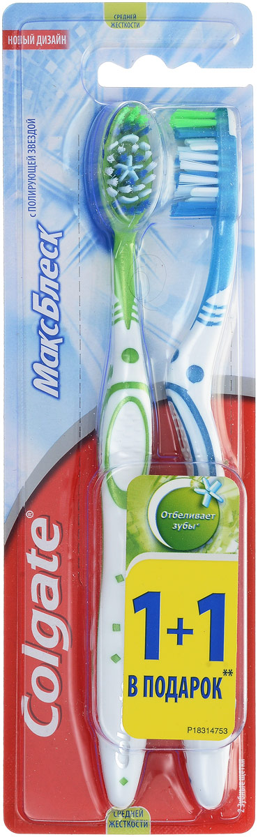 Colgate Зубная щетка Макс Блеск, средняя жесткость, 1+1 бесплатно, цвет: белый, голубой, салатовый
