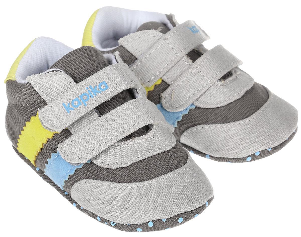 Пинетки для мальчика Kapika, цвет: серый, желтый, голубой. 10128. Размер 1710128Стильные и модные пинетки для мальчика Kapika выполнены из текстиля. Модель на застежках-липучках, которые надежно фиксирует пинетки на ножке ребенка и позволяет регулировать их объем. Удобные детские пинетки станут любимой обувью вашего ребенка.