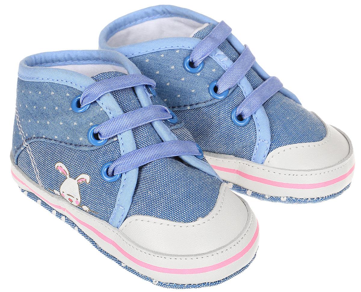 Пинетки для девочки Kapika, цвет: джинс. 10123. Размер 18 пинетки детские капика цвет серый 10126 размер 18