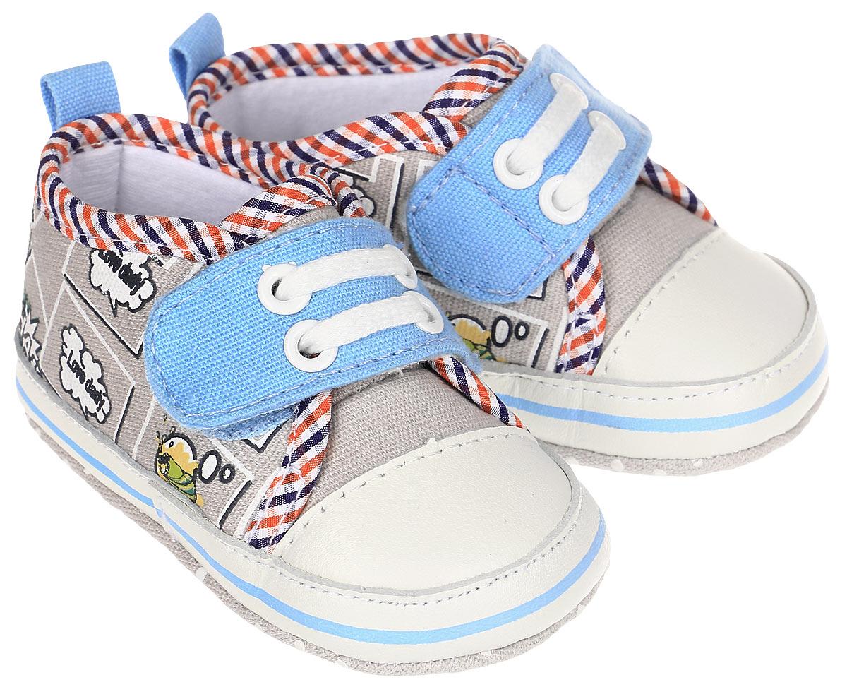 Пинетки для мальчика Kapika, цвет: серый. 10126. Размер 18 пинетки детские капика цвет серый 10126 размер 18