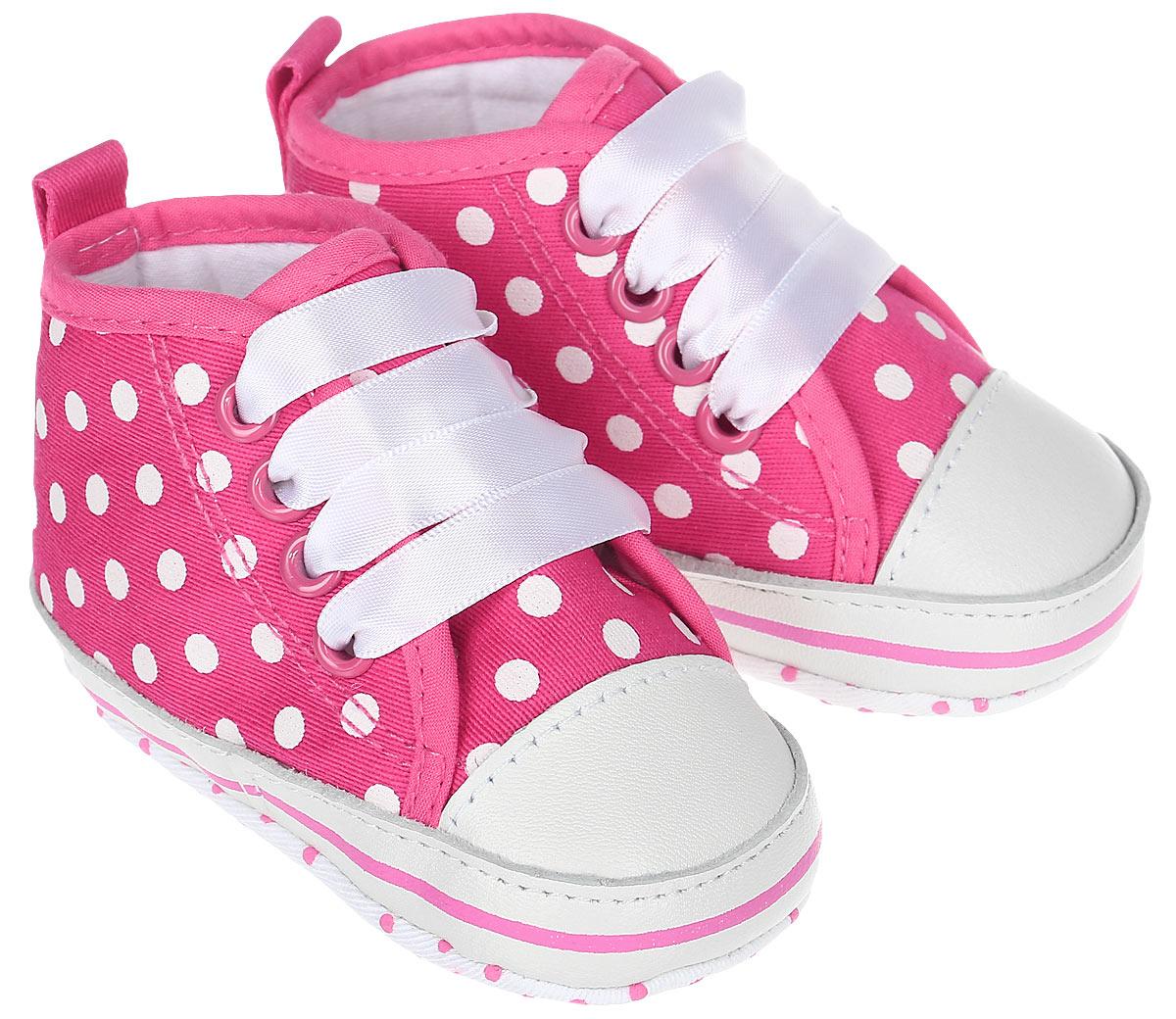 Пинетки для девочки Kapika, цвет: фуксия, белый. 10123. Размер 18 пинетки детские капика цвет серый 10126 размер 18