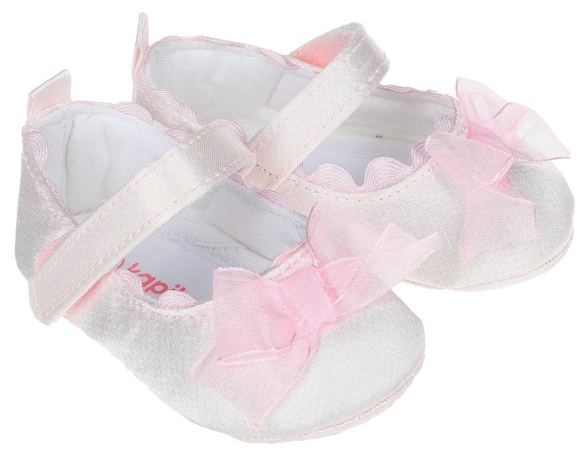 Пинетки для девочек Kapika, цвет: белый. 10119. Размер 18 пинетки детские капика цвет серый 10126 размер 18