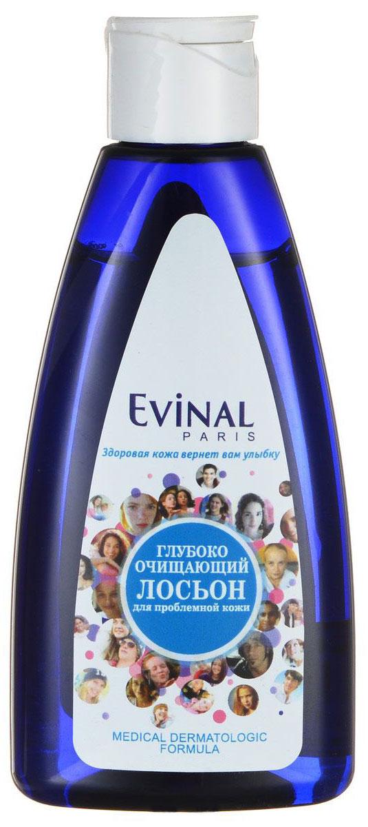 Лосьон Evinal глубоко очищающий, для проблемной кожи, 200 мл0608Глубоко очищающий лосьон Evinal предназначен для проблемной кожи. Главное в правильном уходе за жирной и проблемной кожей - ее тщательное и своевременное очищение. Обладающий выраженным противовоспалительным действием очищающий лосьон бережно и тщательно очистит проблемную кожу, устранит излишки кожного сала.Лосьон удаляет загрязнения и жир, которые невозможно смыть водой или мылом, стягивает поры и успокаивает раздраженную кожу, предотвращает появление прыщей и покраснений. Может использоваться как самостоятельное очищающее средство или в качестве освежающего и сужающего поры тоника после умывания. Характеристики: Объем: 200 мл. Производитель: Россия. Артикул: 608. Товар сертифицирован.