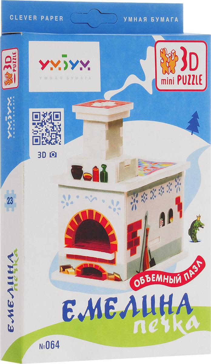 Умная бумага 3D Пазл Емелина печка