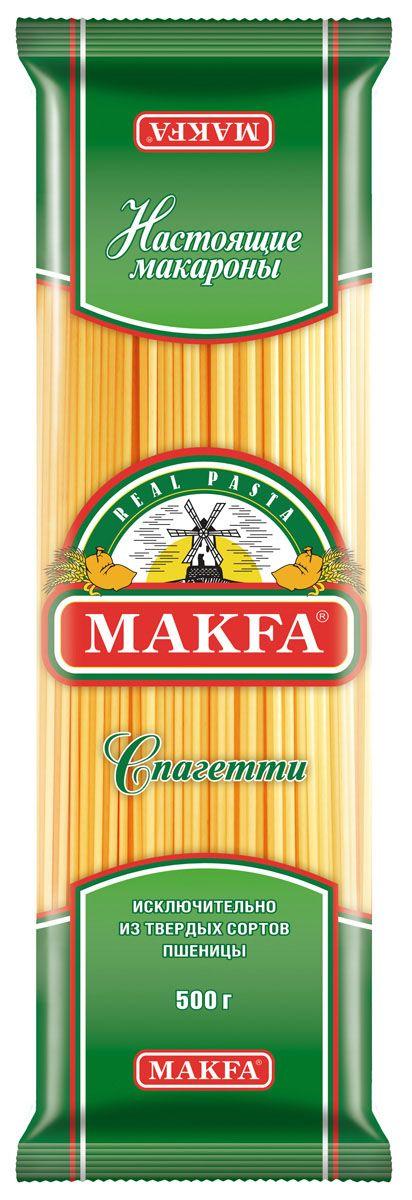 Makfa Любительская вермишель длинная спагетти, 500 г208-5,207-5Натуральный продукт, приготовленный по классической рецептуре макаронного теста: пшеничная мука высокого качества и чистейшая вода. Благодаря пшенице твердых сортов макароны Makfa прекрасно сохраняют форму и вкусовые свойства при варке. Разнообразие размеров, форм и форматов – это кулинарный простор для искушенных гурманов и затейливых хозяек.