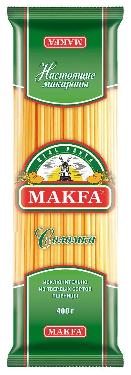 Makfa Соломка макароны длинные, 400 г212-3Натуральный продукт, приготовленный по классической рецептуре макаронного теста: пшеничная мука высокого качества и чистейшая вода. Благодаря пшенице твердых сортов макароны Makfa прекрасно сохраняют форму и вкусовые свойства при варке. Разнообразие размеров, форм и форматов – это кулинарный простор для искушенных гурманов и затейливых хозяек.Лайфхаки по варке круп и пасты. Статья OZON Гид