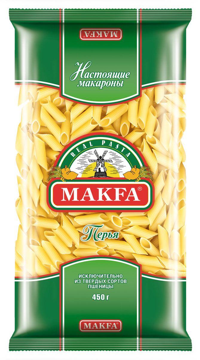 Makfa перья любительские, 450 г218-4Натуральный продукт, приготовленный по классической рецептуре макаронного теста: пшеничная мука высокого качества и чистейшая вода. Благодаря пшенице твердых сортов макароны Makfa прекрасно сохраняют форму и вкусовые свойства при варке. Разнообразие размеров, форм и форматов – это кулинарный простор для искушенных гурманов и затейливых хозяек.