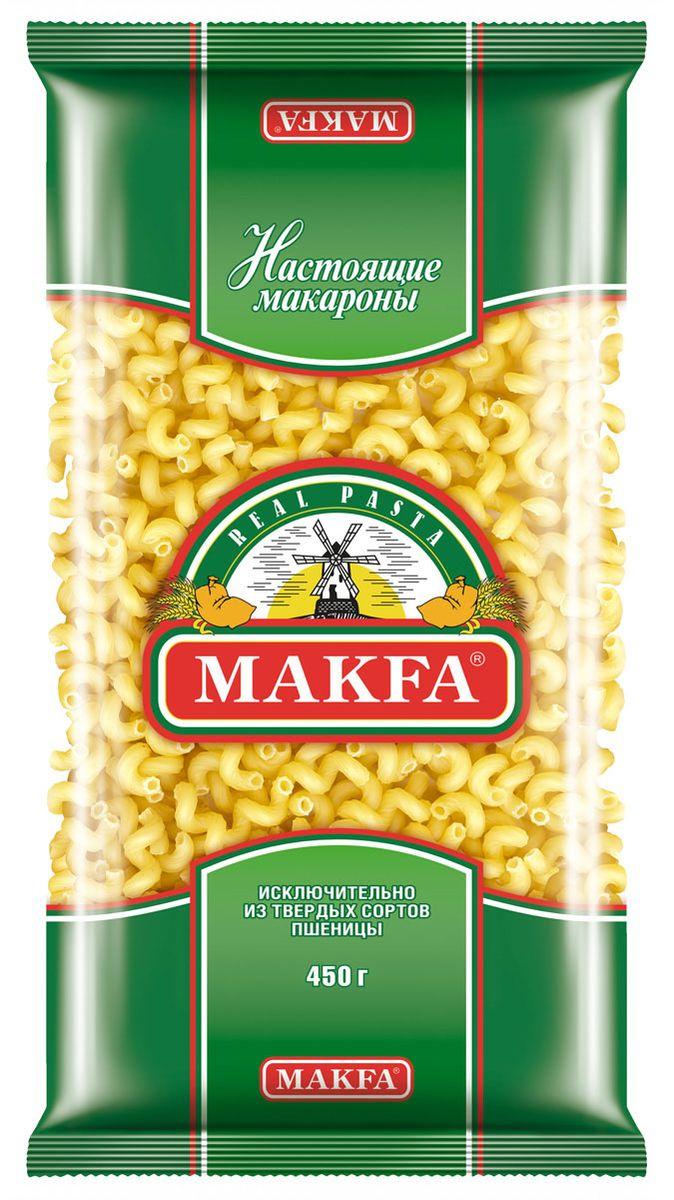 Makfa витки, 450 г231-4Макароны MAKFA витки придутся по душе всем членам семьи, а в особенности - экономным хозяйкам. Несмотря на невысокую цену, они имеют приятный вкус и прекрасно подходят для повседневного стола. Продукт не требует много времени для приготовления и не теряет свою форму при варке. Макароны хорошо сочетаются с мясом и рыбой, овощами, зеленью и разными сортами сыра. Сделать блюдо более ярким и аппетитным помогут оригинальные соусы и пряности. Изделия марки отличаются высоким качеством и хорошо зарекомендовали себя на российском рынке.