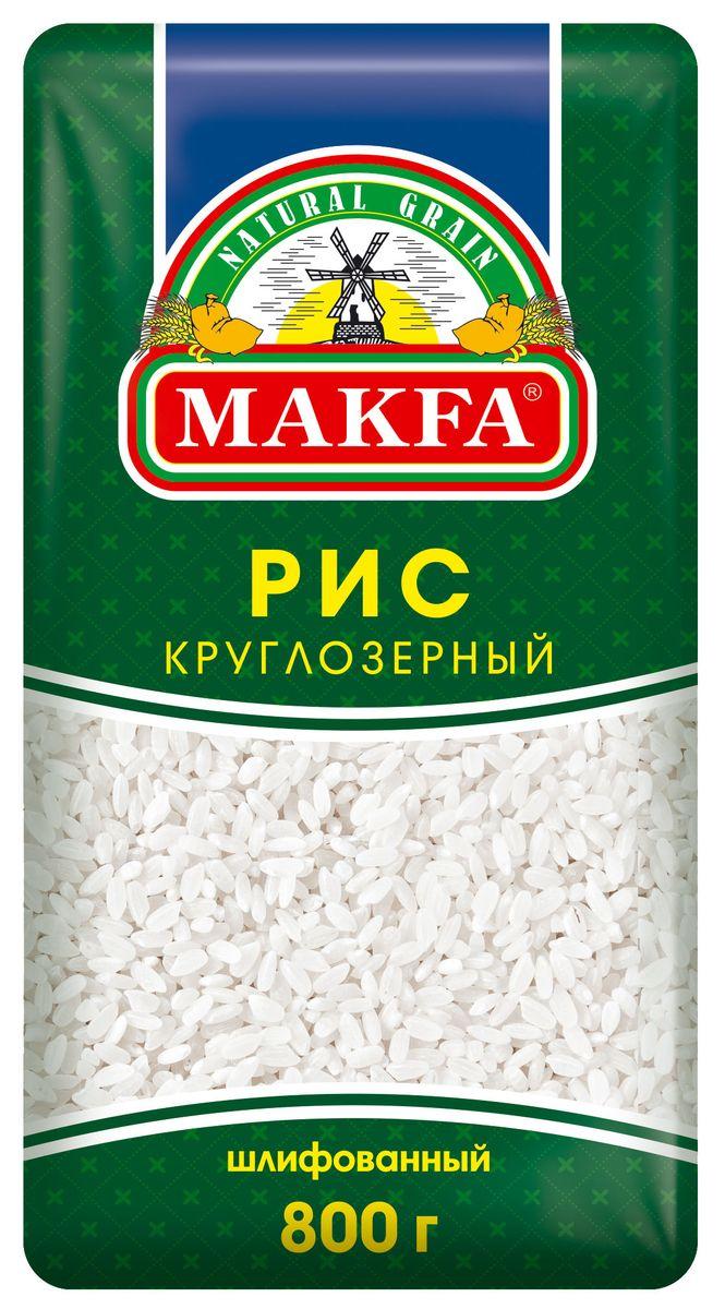 Makfa рис круглозерный шлифованный, 800 г рис мистраль кубань белый круглозерный в варочных пакетах 8 62 5г