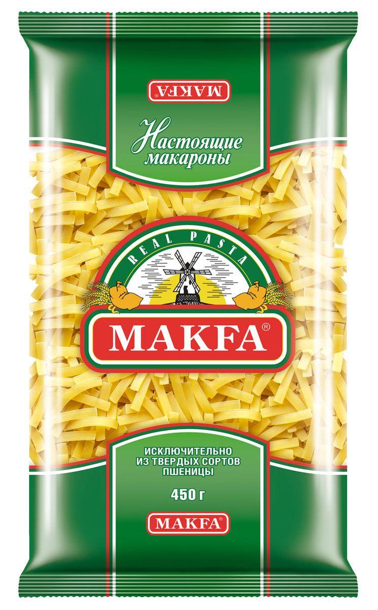 Makfa лапша, 450 г210-4Сварить в супе или подать с легким соусом? Выбирать вам. Кстати, лапша отлично сочетается с соусом песто.Варится 10 минут.