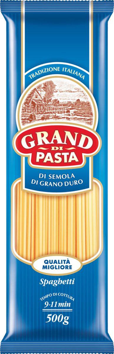 Grand Di Pasta спагетти, 500 г pasta zara перо гладкое макароны 500 г