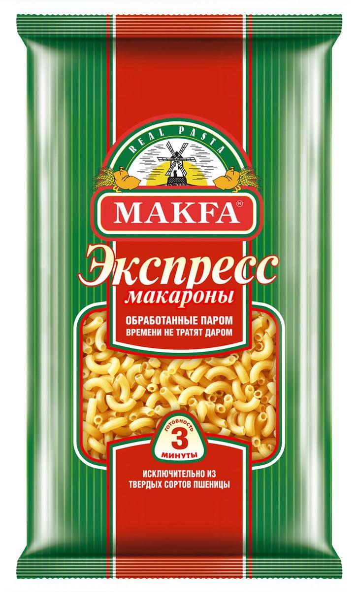 Makfa рожки экспресс, 400 г303-3Макароны Макфа Рожки гладкие - это одновременно прекрасный выбор для тех, кто не хочет создавать кулинарные шедевры, а просто любит быстро и вкусно поесть, и для тех, кто способен придать привычным продуктам необычный вид и вкус.