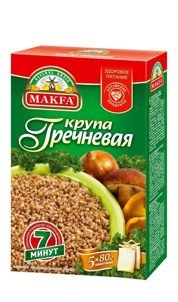 Makfa гречневая ядрица в пакетах для варки, 5 шт по 80 г0120710Гречка - поистине королевская крупа по своей полезности. В гречке простороскошное сочетание витаминов и микроэлементов. Особенно вкусной иполезной считается гречка, выросшая на щедрой земле Алтая. И в пачках MAKFA -именно отборная алтайская гречка.