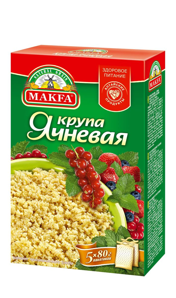 Makfa ячневая крупа в пакетах для варки, 5 шт по 80 г107-4Ячневая крупа MAKFA - это очищенные и измельченные зерна ячменя, одного из самых почитаемых злаков. Зерна не шлифуются и не полируются, поэтому крупа содержит большое количество клетчатки, необходимой нашему желудку. Она нормализует пищеварительные процессы в организме, дольше других усваивается, не повышая уровень сахара в крови, и создает длительное ощущение сытости. Способствует избавлению от лишнего веса и помогает подготовиться к пляжному сезону.