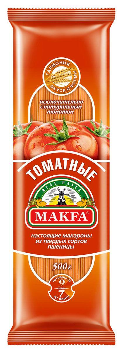 Makfa Томатная вермишель длинная, 500 г511-5Спагетти с натуральным томатом в составе. Томат содержит богатый комплекс необходимых для человека полезных веществ, витаминов и минералов. Томаты - натуральный антидепрессант, помогающий бороться со стрессами, улучшать настроение и придавать силу. По содержанию гормонов счастья (серотонина и тиамина) томаты превосходят даже шоколад. Сочетание великолепных диетических свойств твердой пшеницы и натурального томата позволяют отнести этот продукт к самым полезным среди других макаронных изделий.Варятся 9 минут.Лайфхаки по варке круп и пасты. Статья OZON Гид