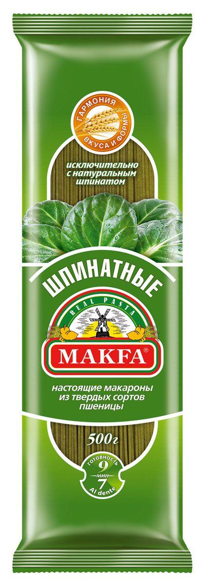 Makfa Шпинатная вермишель длинная, 500 г federici spaghetti спагетти 500 г