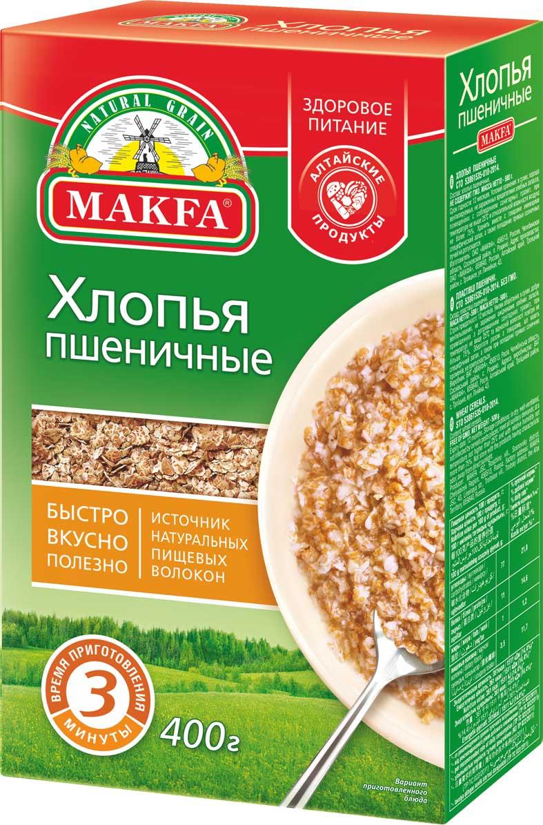 Makfa хлопья пшеничные, 400 г конфэшн леди джем вафли со вкусом вишни 250 г