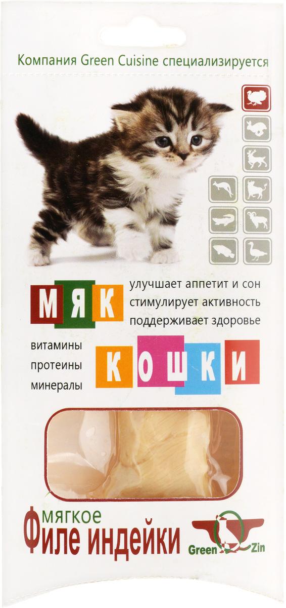 Лакомство для кошек GreenQZin, мягкое филе индейки, 25 гTrMK25pЛакомство GreenQZin МякКошки - это натуральный мясной деликатес, предназначенный в употребление специально для кошек, особенно для привередливых и ценящих свой выбор особей. Лакомство GreenQZin МякКошки, приготовленное по особой технологии из цельного куска мяса индейки, не содержит консервантов, красителей и ГМО. В отличие от сухих кормов не вызывает запоры и мочекаменный закупор, легко переваривается в желудке кошек без негативных последствий. Лакомство GreenQZin МякКошки - это идеальное решение для любой хозяйки, которая заботится о здоровье своего питомца. Товар сертифицирован.Чем кормить пожилых кошек: советы ветеринара. Статья OZON Гид