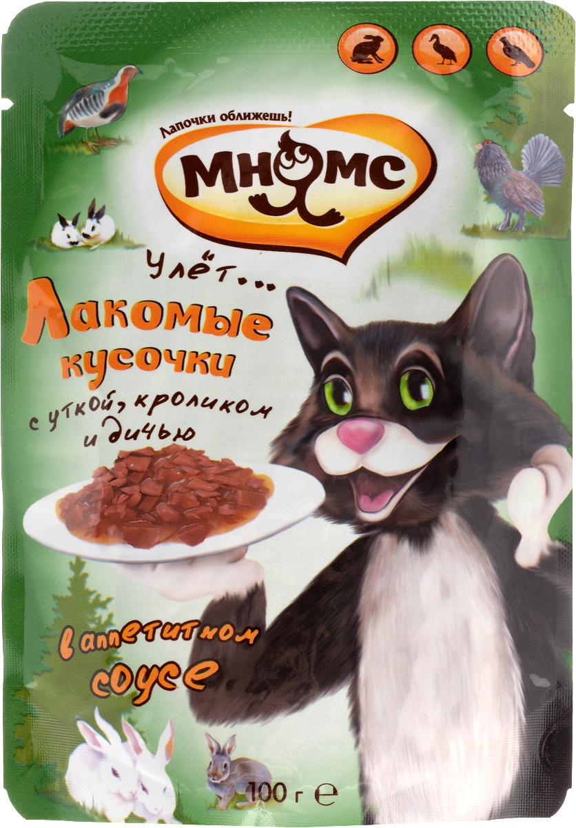 Консервы Мнямс Пир охотника, для взрослых кошек, с уткой, кроликом и дичью, 100 г консервы для кошек adel cat с кроликом в соусе 415 г