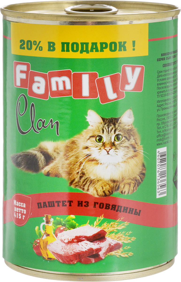 Консервы для кошек Clan Family, паштет из говядины, 415 г консервы для собак clan family паштет из ягненка 415 г