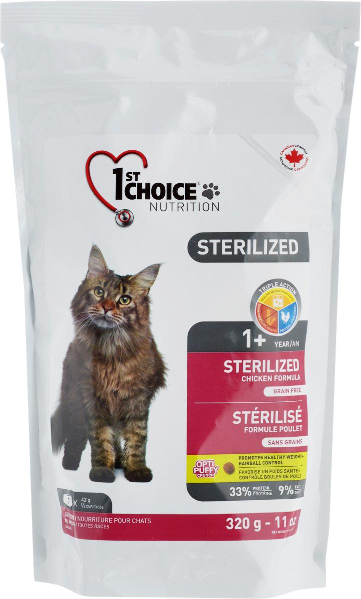 Корм сухой 1st Choice Sterilized для стерилизованных кошек, с курицей и бататом, 320 г102.1.280Сухой корм 1st Choice Sterilized, изготовленный на основе курицы без зерна, предназначен для стерилизованных взрослых кошек. Стерилизация у кошек меняет многое. Животное больше не способно к размножению, поэтому возникают гормональные, физиологические и даже эмоциональные изменения, с которыми надо помочь ему справиться. Использование специальной диеты для стерилизованных кошек может эффективно и быстро помочь животному преодолеть эти проблемы после операции. L-карнитин и экстракт подсолнечного масла (C.L.A.), содержащиеся в корме, помогут сохранить здоровый вес на долгие годы. Большой процент свежего куриного мяса гарантирует вашей кошке поддержание мышечной массы без прибавления лишнего веса. Беззерновая формула способствует улучшению функции кишечника. Низкий уровень магния снижает формирование кристаллов в мочевом пузыре. Товар сертифицирован.