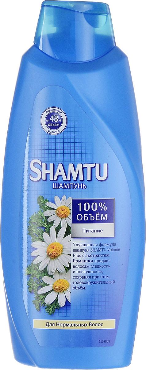SHAMTU Шампунь Питание с экстрактом ромашки 650мл шампуни shamtu shamtu шампунь питание и сила с экстрактами фруктов