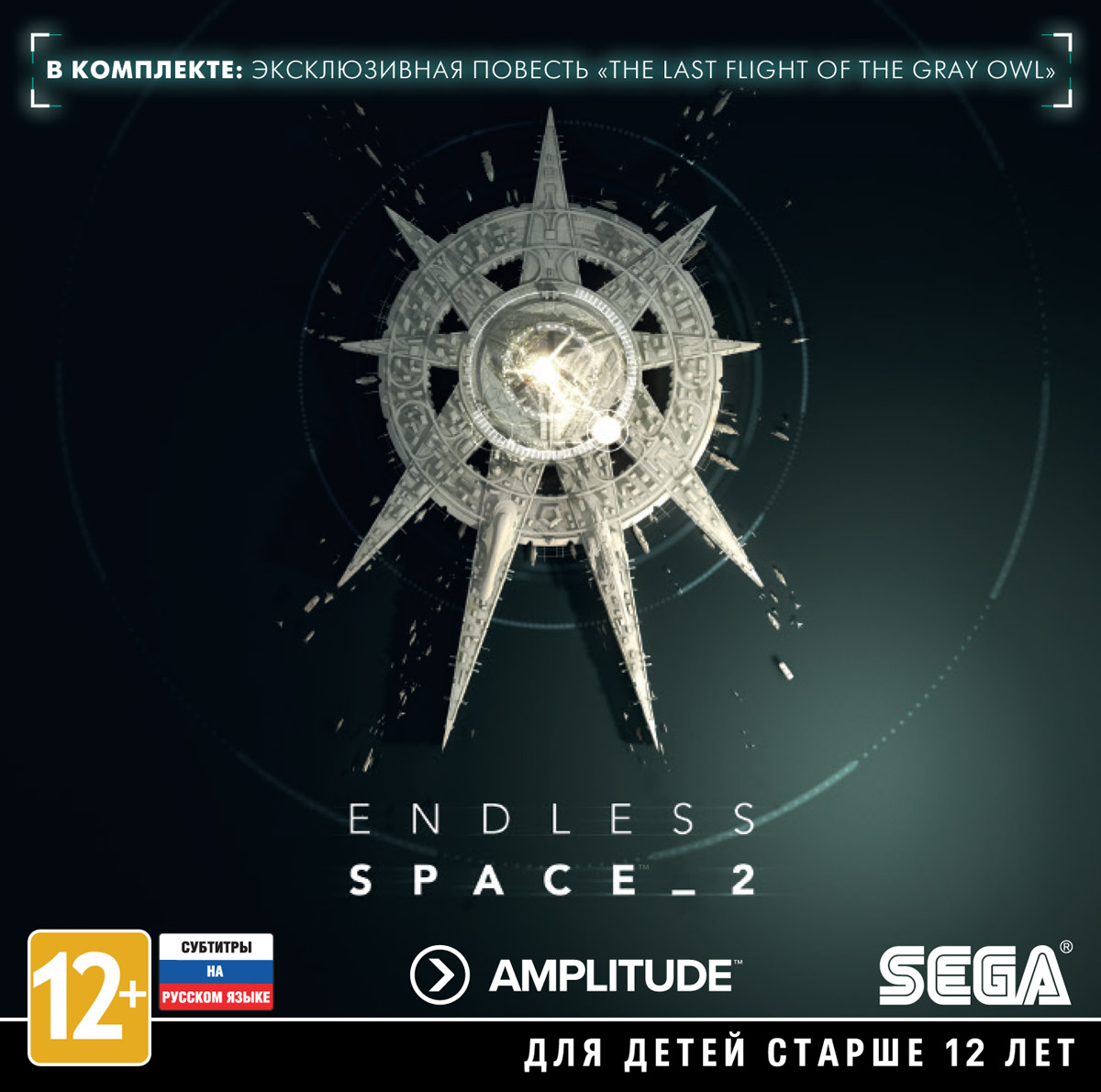 izmeritelplus.ru Endless Space 2