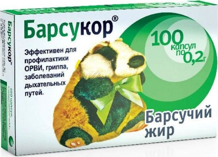 Барсукор Барсучий жир, 100 капсул х 0,2 г28831Способствует снижению интенсивности инфекционно-воспалительного процесса при хроническом бронхите. Обладает муколитическим действием, эффективен для профилактики (в комплексной терапии) воспалительных заболеваний дыхательных путей, оказывает общеукрепляющее действие.В барсучьем жире присутствует исключительно богатый набор жирных кислот, необходимых для полноценной жизнедеятельности человеческого организма: Омега-3 и Омега-6. Кроме этого, барсучий жир богат витаминами (витамин А, витамин В2, витамин В6, витамин В12, витамин PP) полезными микро- и макроэлементами. Природные силы, заключенные в этом средстве, повышают иммунитет, способствуют восстановлению обмена веществ, увеличению умственной активности и работоспособности. Барсучий жир стимулирует секреторную активность желудка и кишечника, улучшает эмоциональное состояние и даже повышает потенцию. Кроме всего прочего, барсучий жир является хорошим косметическим средством - он избавляет от морщин, способствует восстановлению эластичности кожи, улучшению ее внешнего вида.Товар не является лекарственным средством. Товар не рекомендован для лиц младше 18 лет. Могут быть противопоказания и следует предварительно проконсультироваться со специалистом.Товар сертифицирован.