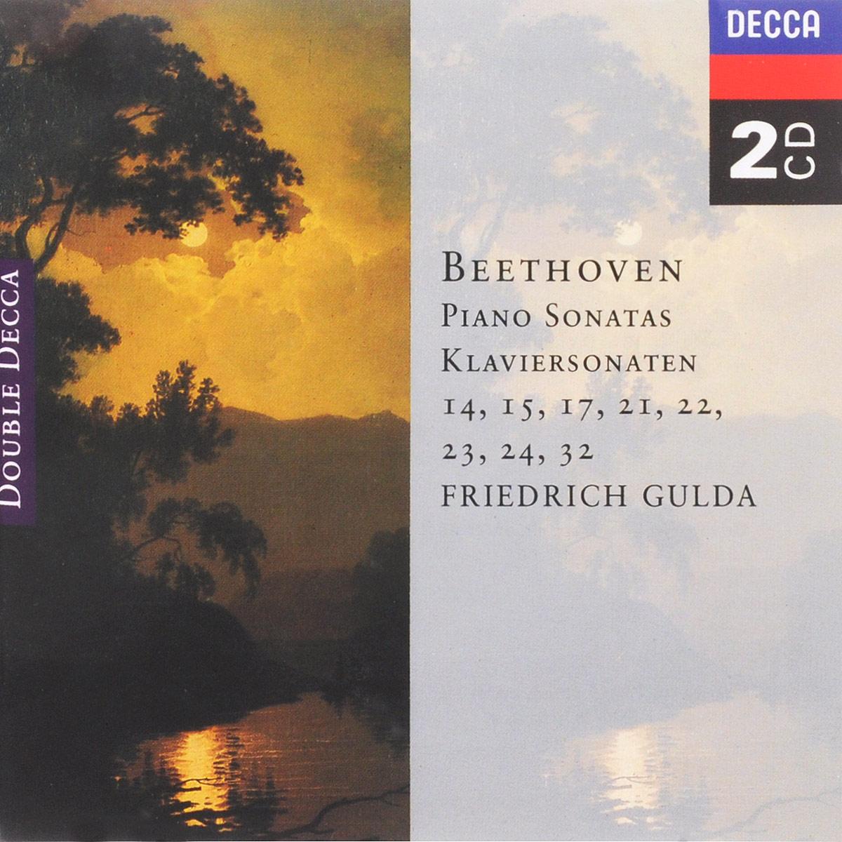 Фридрих Гулда Friedrich Gulda. Beethoven. Piano Sonatas (2 CD) beethoven sonatas