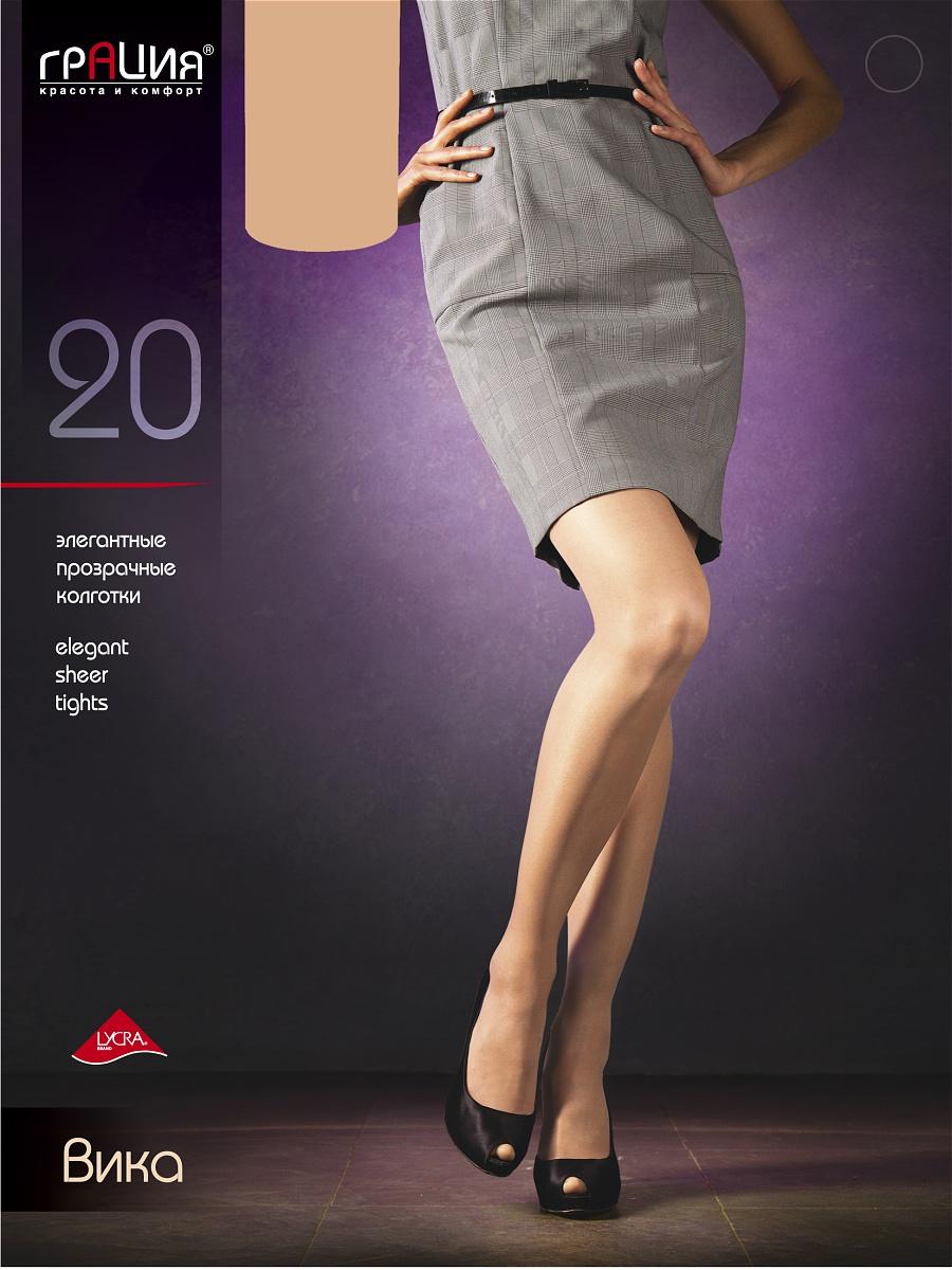 Колготки классические Грация Вика 20, цвет: телесный. Размер 2