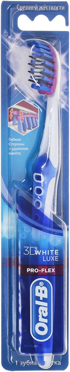 Oral-B Зубная щетка 3D White Luxe Pro-Flex, средняя жесткость, цвет: синий80216485_синийЗубная щетка Oral-B 3D White Luxe Pro-Flex является новинкой в линейке щеток 3D White Luxe, она первоклассно чистит зубы, тщательно удаляя зубной налет и возвращая зубам их естественную белизну.Основные преимущества: Подвижные стороны головки щетки адаптируются к особым изгибам и контурам ваших зубов, обеспечивая чистку вдоль линии десны; Мягкие резиновые вставки в щетине нежно чистят и полируют ваши зубы.