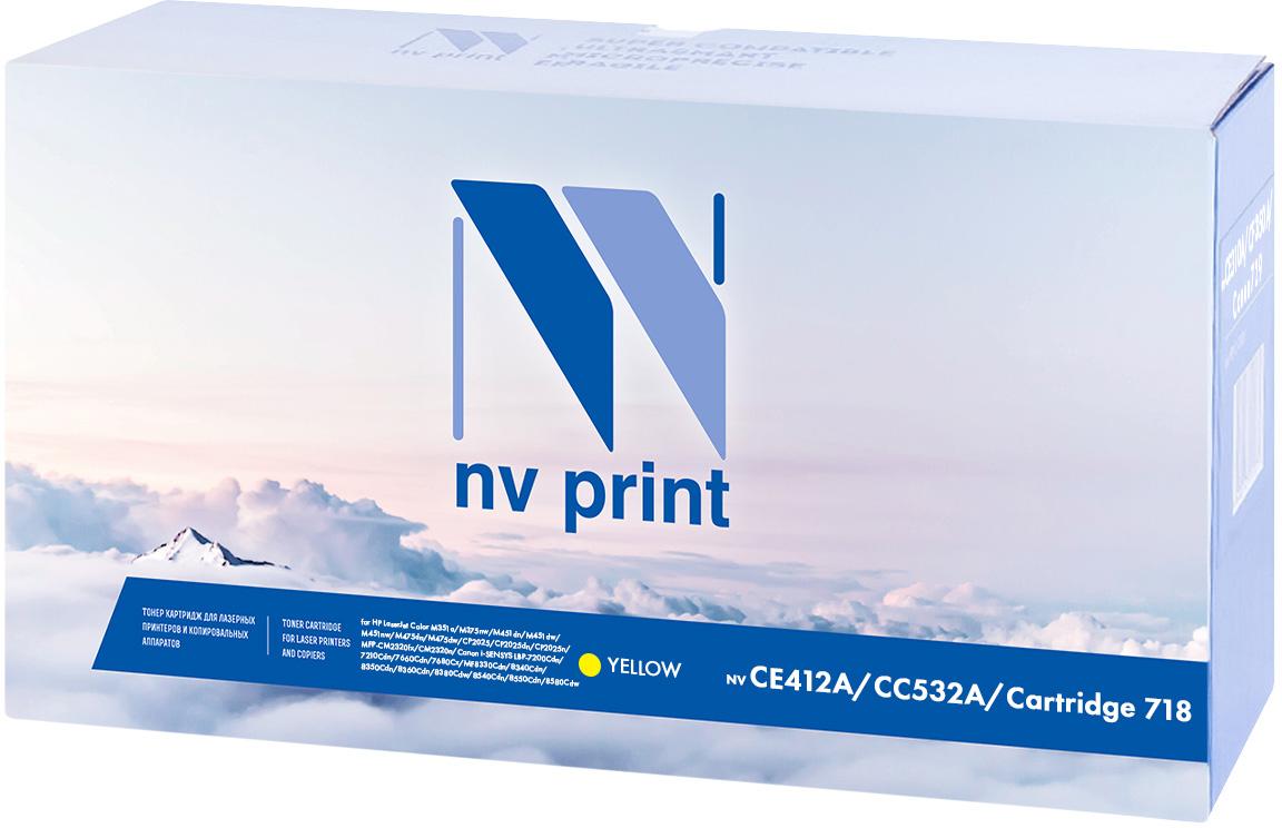 NV Print CE412A, Yellow тонер-картридж для HP CLJ M351/M451/MFP M375/MFP M475CE412AСовместимый лазерный картридж NV Print для печатающих устройств HP - это альтернатива приобретению оригинальных расходных материалов. При этом качество печати остается высоким. Картридж обеспечивает повышенную чёткость и плавность переходов оттенков цвета и полутонов, позволяет отображать мельчайшие детали изображения.Лазерные принтеры, копировальные аппараты и МФУ являются более выгодными в печати, чем струйные устройства, так как лазерных картриджей хватает на значительно большее количество отпечатков, чем обычных. Для печати в данном случае используются не чернила, а тонер.