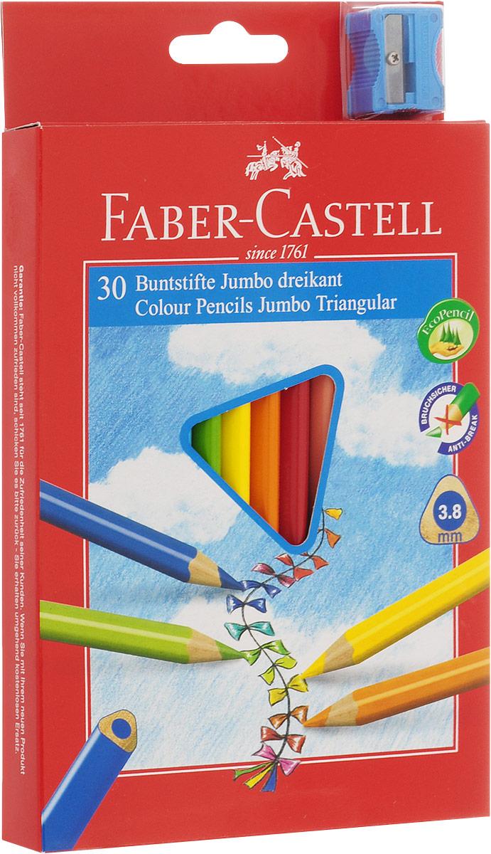 Faber-Castell Набор цветных карандашей Junior Grip 30 шт116530Набор цветных карандашей Faber-Castell Junior Grip - это великолепный подарок для юных художников!В наборе ваш ребенок найдет 30карандашей из мягкого дерева, которые легко поддаются заточке. Карандаши ярких оттенков позволяют достигать четкости контуров,насыщенности штриховки и многообразия полутонов. Классический шестигранный корпус карандаша очень удобен для детей, в том числепишущих левой рукой. Все карандаши покрыты особым лаком, изготовленным на водной основе, который не наносит вред окружающей среде издоровью. В комплекте с карандашами идет точилка.Такой набор карандашей от Faber Castell - это великолепное европейское качество иотличный подарок вашему творческому ребенку!