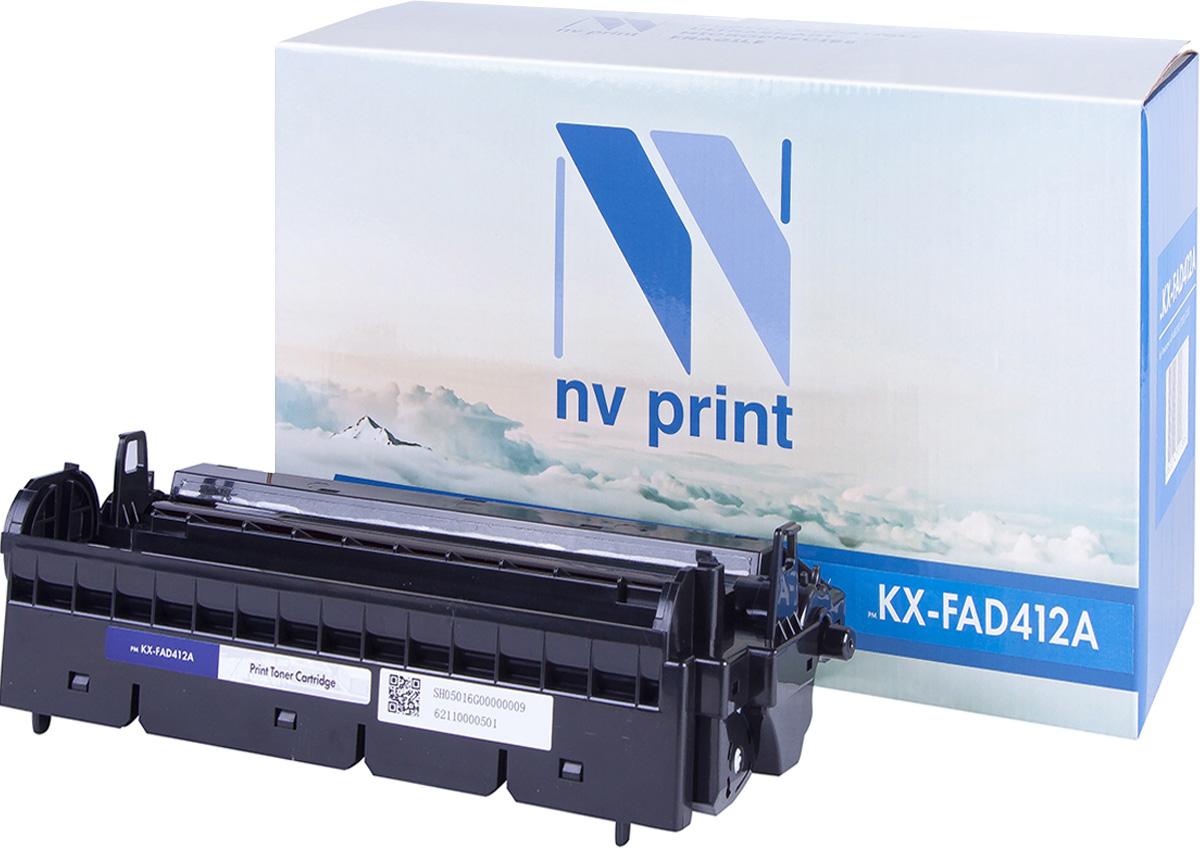 NV Print KX-FAD412А, Black фотобарабан для Panasonic KX-MB2000/KX-MB2020/KX-MB2030NV-KXFAD412АСовместимый лазерный картридж NV Print KXFAD412А для печатающих устройств Panasonic - это альтернатива приобретению оригинальных расходных материалов. При этом качество печати остается высоким. Картридж обеспечивает повышенную чёткость чёрного текста и плавность переходов оттенков серого цвета и полутонов, позволяет отображать мельчайшие детали изображения.Лазерные принтеры, копировальные аппараты и МФУ являются более выгодными в печати, чем струйные устройства, так как лазерных картриджей хватает на значительно большее количество отпечатков, чем обычных. Для печати в данном случае используются не чернила, а тонер.